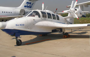 BE-103 Spare Parts, Services, and Solutions